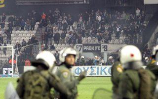 Eως την 1η Νοεμβρίου θα παραμείνει κλειστή η Θύρα 4 στην έδρα του ΠΑΟΚ, εξαιτίας των επεισοδίων με τον Ολυμπιακό στο Κύπελλο.