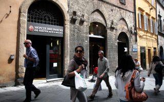 H μετοχή της Banca Monte dei Paschi di Siena έχει υποχωρήσει κατά 78% εδώ και ένα εξάμηνο.