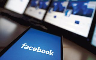 to-facebook-ereynoyn-oi-forologikes-arches-ton-ipa0