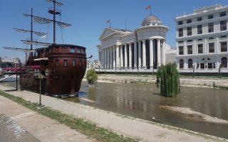 Κατά μήκος του Βαρδάρη, τα νέα κτίρια της κρατικής προπαγάνδας της ΠΓΔΜ θυμίζουν κινηματογραφικά σκηνικά b movie της δεκαετίας του '50.