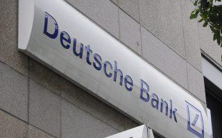 O επικεφαλής της ομάδας οικονομολόγων της Deutsche Bank χαρακτήρισε την Ευρώπη «πάρα πολύ άρρωστη».