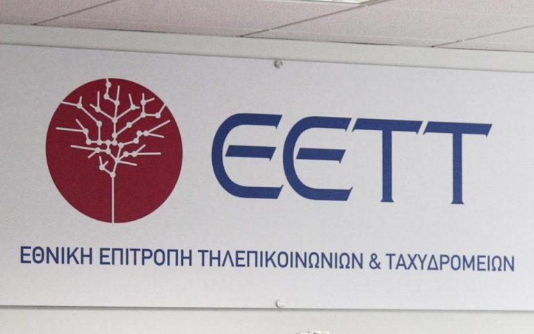 340-ekat-i-symmetochi-tis-eet-amp-038-t-ston-kratiko-proypologismo-to-2015-2142337