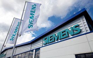 Η δικαστική διαδρομή της υπόθεσης της Siemens ξεκίνησε το 2006 και ακόμα σέρνεται στα δικαστήρια.