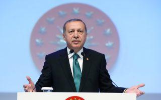 Ο Ερντογάν ανέφερε τη δημιουργία του νέου παλατιού-προεδρικού μεγάρου.