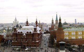 Η Ρωσία μείωσε σημαντικά το εξωτερικό χρέος της, σημειώνει το Διεθνές Νομισματικό Ταμείο.