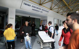 Συγκέντρωση διαμαρτυρίας έξω από το υπουργείο Υγείας πραγματοποιούν σήμερα εργαζόμενοι στον «Ευαγγελισμό» και σε άλλα νοσοκομεία του Λεκανοπεδίου.