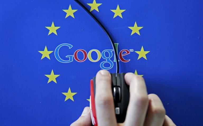 i-google-xana-sto-stochastro-tis-komision-gia-athemito-antagonismo-2142630