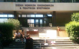 Να τηρηθεί η αυτόφωρη διαδικασία σε περίπτωση τέλεσης αξιόποινων πράξεων εντός των χώρων του ΑΠΘ, όπου ξεκίνησε η κατασκήνωση No Border Camp Thessaloniki 2016, ζητεί η Εισαγγελία Πλημμελειοδικών Θεσσαλονίκης.
