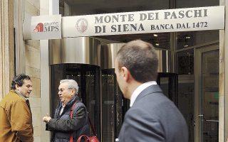 Λόγω  ανησυχίας ότι η Monte dei  Paschi δεν θα περάσει τα stress test, η Ρώμη θέλει να προλάβει ενδεχόμενο ξέσπασμα πανικού.