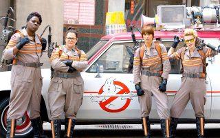 Η μεγάλη επιτυχία της ταινίας Ghostbusters στη δεκαετία του 1980 δεν οδήγησε μόνο σε νέα ταινία με το ίδιο θέμα το 2016, αλλά και σε αύξηση όσων πιστεύουν σε φαντάσματα.