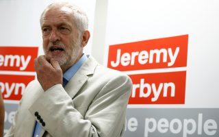 Ο Τζέρεμι Κόρμπιν κατά την εναρκτήριο ομιλία της προεκλογικής του εκστρατείας. Χιλιάδες άνθρωποι θα ψηφίσουν για τον νέο ηγέτη του Εργατικού Κόμματος.