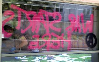 vandalismoi-sto-dimarcheio-thessalonikis0