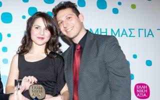 Η Θωμαή και ο Κοσμάς Τιριακίδης, της εταιρείας τεχνολογίας που απέσπασε το 2014 βραβείο Αριστείας.