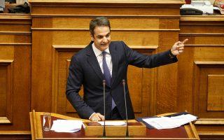 Ο κ. Μητσοτάκης θέλει να παρουσιάσει ένα γενικό πλαίσιο πρωτοβουλιών, αντί για συγκεκριμένα μέτρα που θα μπορούσαν να καλλιεργήσουν υπέρμετρες προσδοκίες στους πολίτες.