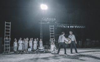 Η παράσταση των «Επτά επί Θήβας» είχε έντονο ρυθμό και συγκίνηση.