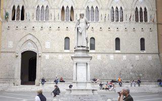 Η Banca Monte dei Paschi di Siena θεωρείται ο πιο αδύναμος κρίκος του ιταλικού τραπεζικού συστήματος. Από τις αρχές του έτους η κεφαλαιοποίησή της έχει διολισθήσει κατά 77%. Η ΕΚΤ τής έχει ζητήσει να απαλλαγεί από μη εξυπηρετούμενα δάνεια 10 δισ. ευρώ εντός τριετίας. Τα αποτελέσματα των στρες τεστ της ΕΚΤ θα ανακοινωθούν την Παρασκευή.