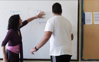 Προτείνεται η δημιουργία μεταπτυχιακών σχολών για όσους επιθυμούν να εργαστούν στην εκπαίδευση.