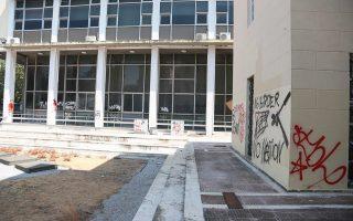 Εικόνες καταστροφής από τους βανδαλισμούς από τους καταληψίες στο κτίριο-κόσμημα της Φιλοσοφικής Σχολής Θεσσαλονίκης, η οποία πρόσφατα γιόρτασε τα 90 της χρόνια.