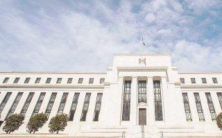 Η Ομοσπονδιακή Τράπεζα των ΗΠΑ (Fed) επιβεβαίωσε χθες τις προσδοκίες αγορών και αναλυτών, διατηρώντας αμετάβλητα τα επιτόκιά της.
