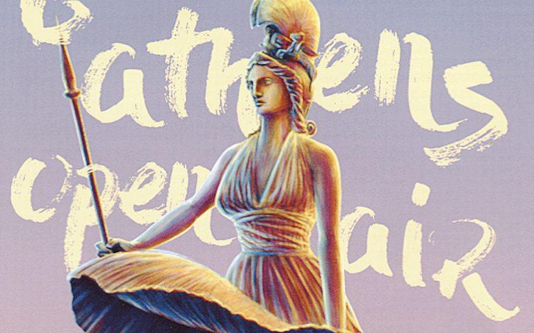 klasikes-tainies-kato-apo-ton-enastro-oyrano-tis-kalokairinis-athinas-2144497