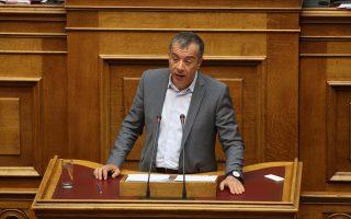 Ο κ. Σταύρος Θεοδωράκης εξαπέλυσε επίθεση στα παλαιότερα κόμματα με αφορμή τα 285 εκατ. ευρώ χρέη προς τις τράπεζες.