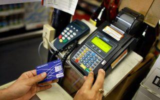 Η αξία συναλλαγών με κάρτες διπλασιάστηκε μέσα σε ένα χρόνο, ωστόσο υπολείπεται κατά πολύ έναντι του μέσου όρου στην Ε.Ε.