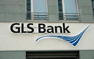 Η συνεταιριστική τράπεζα της Γερμανίας GLS περιμένει ετήσια έσοδα 10 δισ. ευρώ με την επιβολή της έκτακτης εισφοράς στους πελάτες και στα μέλη της.