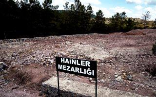 Το «νεκροταφείο προδοτών» κατασκευάστηκε σε λίγες μόλις ημέρες στην Κωνσταντινούπολη.