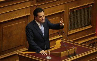 georgiadis-o-ellinikos-laos-na-apofasisei-dia-tis-psifoy-toy-ti-eidoys-syntagma-thelei0