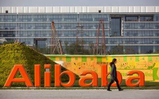 H Alibaba Group είναι η μεγαλύτερη εταιρεία ηλεκτρονικού εμπορίου της Κίνας, κατέχοντας το 80% των online πωλήσεων και, σύμφωνα με ορισμένες εκτιμήσεις, η μεγαλύτερη εταιρεία ηλεκτρονικού εμπορίου παγκοσμίως. Τα τρία βασικά e-commerce sites της, Taobao, Tmall και Alibaba.com, υπολογίζεται ότι έχουν δισεκατομμύρια χρήστες και φιλοξενούν εκατομμύρια εμπόρων και επιχειρήσεων.
