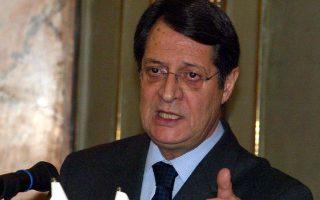 Ο πρόεδρος της Κύπρου, Νίκος Αναστασιάδης.