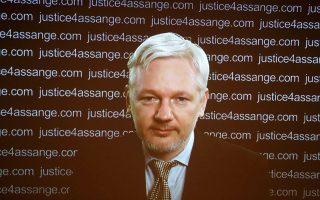 Συνέντευξη μέσω Skype έδωσε στο CNN ο ιδρυτής των WikiLeaks, Τζουλιάν Ασάνζ.