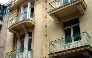 Σπίτι στην Κότσικα 3, ανάμεσα στη Μαυρομματαίων και στην Πατησίων.