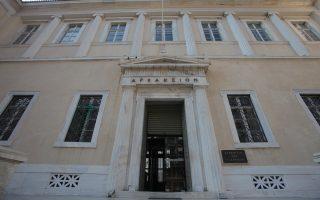 i-dimosionomiki-politiki-kai-to-syntagma0