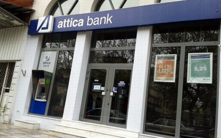 neo-dioikitiko-symvoylio-stin-attica-bank-2144225