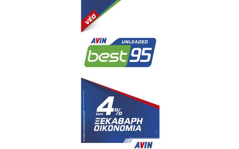 avin-nea-amolyvdi-gia-amp-8230-xekathari-oikonomia-2143551
