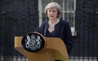 Η νέα πρωθυπουργός της Βρετανίας Τερέσα Μέι στην Ντάουνινγκ Στριτ.