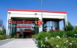 Για την εξαγορά της Dia, η Carrefour Μαρινόπουλος χρηματοδοτήθηκε από την Carrefour Finance με ασυνήθιστα υψηλά δάνεια.