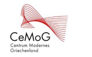 ypotrofies-gia-ellines-se-germanika-idrymata0