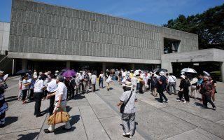 To Εθνικό Μουσείο Δυτικής Τέχνης στο Τόκιο, έργο του Λε Κορμπιζιέ, είναι ένα από 17 κτίρια και σύνολα του διάσημου Γαλλοελβετού αρχιτέκτονα, που περιελήφθησαν στη Λίστα Παγκόσμιας Κληρονομιάς της UNESCO.