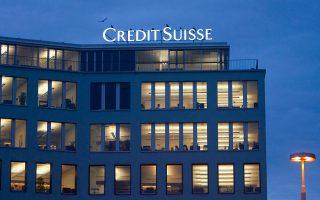Oι αναλυτές της Credit Suisse προβλέπουν περιστολή ΑΕΠ κατά 1% λόγω του αντικτύπου του Brexit στις επιχειρήσεις, οι οποίες είναι απροετοίμαστες για την εποχή μετά την έξοδο από την Ε.Ε.