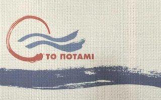 potami-thesmiko-egklima-i-kyvernitiki-protasi-gia-ton-eklogiko-nomo0