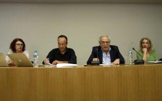 Οι κ. κ. Ηλέκτρα Βενάκη (γενική διευθύντρια του ΕΚΚ), Γιάννης Λεοντάρης, Αριστείδης Μπαλτάς και Ελισάβετ Χρονοπούλου (μέλος του Δ.Σ. του ΕΚΚ) στη χθεσινή συνέντευξη Τύπου.