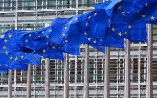 Το ευρωπαϊκό δημοσιονομικό πλαίσιο πρέπει να στηριχθεί σε ισχυρούς θεσμούς, που θα διασφαλίζουν τη μη πολιτικοποιημένη εφαρμογή τους, σημείωσε ο αξιωματούχος τους ESM.