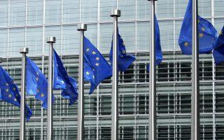 Για τη συγγραφή του μονοσέλιδου κειμένου της Ε.Ε. ορισμένες πλευρές επιθυμούσαν πιο αναλυτική παρέμβαση με νομικές και τεχνικές λεπτομέρειες.