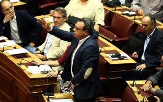 Ο κοινοβουλευτικός εκπρόσωπος του ΣΥΡΙΖΑ Σωκράτης Φάμελλος  μιλάει στην Ολομέλεια της Βουλής.