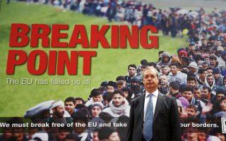 «Τα ψέματα ως προς το μεταναστευτικό, τα ψέματα ωςπρος την άμεση(!) είσοδο της Τουρκίας στην Ε.Ε... Είναι αυτού του είδους η προπαγάνδα που είναι σοκαριστική – όχι ηεπιλογή των πολιτών».
