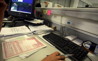 Στις 4.500 ανοιχτές εντολές που έχουν συσσωρευθεί στο Κέντρο Ελέγχου Φορολογουμένων Μεγάλου Πλούτου (ΚΕΦΟΜΕΠ), έρχονται να προστεθούν αυτές για τον έλεγχο των τοποθετήσεων σε αμοιβαία κεφάλαια, για ποσά άνω των 500.000 ευρώ, που προσεγγίζουν τις 250.