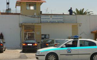 Αυτόνομο σχολείο δεύτερης ευκαιρίας θα λειτουργεί μέσα στο σωφρονιστικό κατάστημα Αγίου Στεφάνου της Πάτρας.