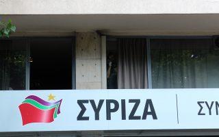 epithesi-sta-grafeia-toy-syriza-stin-kalamaria0